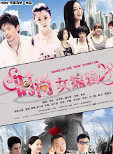 Fashion Editress China Drama
