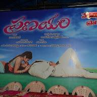 Pranayam Movie Opening