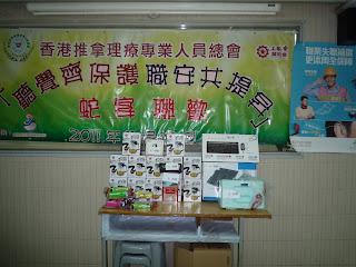 2011.11.13蛇宴聯歡