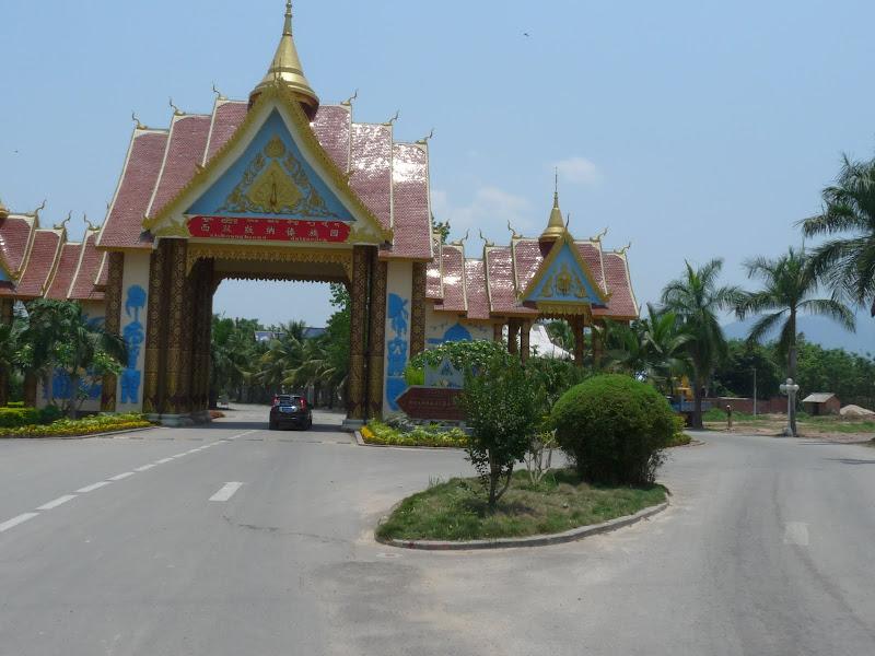 Chine.Yunnan.Damenlong -Galanba-descente Mekong - Picture%2B1379.jpg