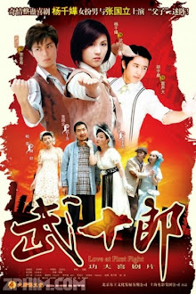Võ Thập Nương - Love at First Fight (2006) Poster