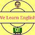 आओ अंग्रेजी सीखें - रेडियो कार्यक्रम : WE LEARN ENGLISH- Lesson: 77
