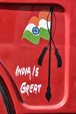 Indija je čudovita!