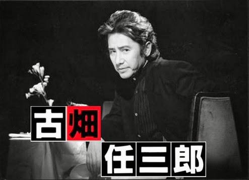 日劇:《古畑任三郎》三谷幸喜編劇,田村正和主演