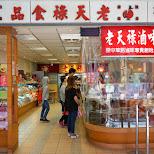 laotian lu duck store in ximending, taipei in Taipei, T'ai-pei county, Taiwan
