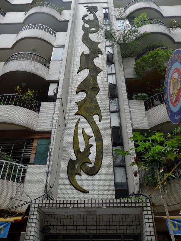 TAIWAN.Taipei - P1110336.JPG