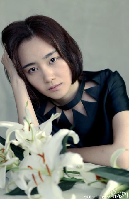 Zhao Fei China Actor