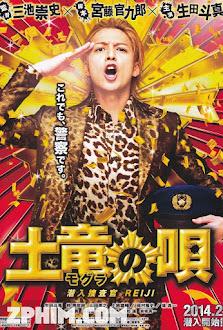 Cớm Chìm Reiji - The Mole Song: Undercover Agent Reiji (2013) Poster