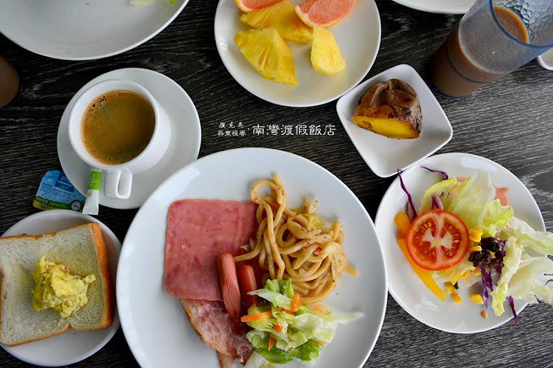 南灣渡假飯店