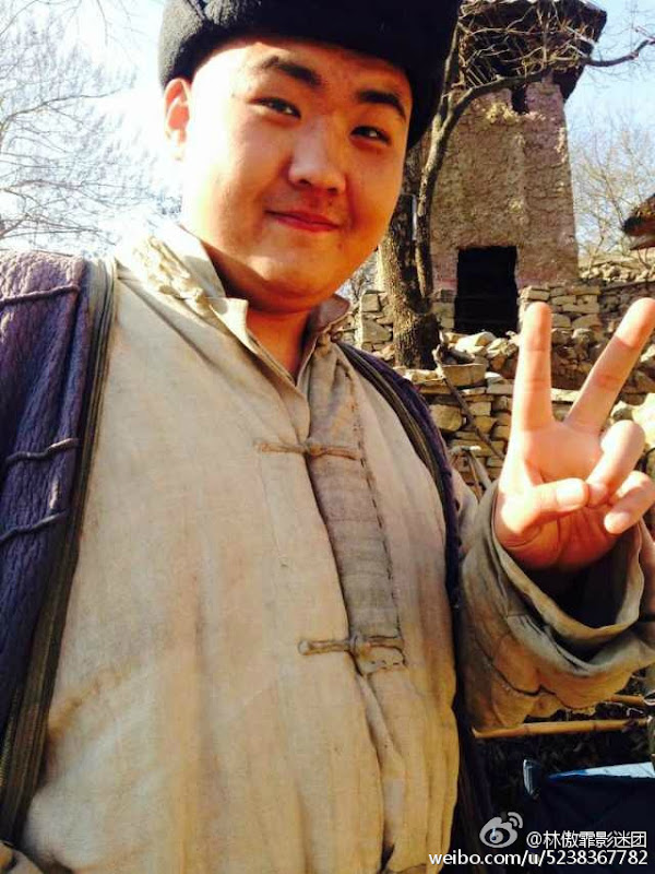 Lin Aofei China Actor