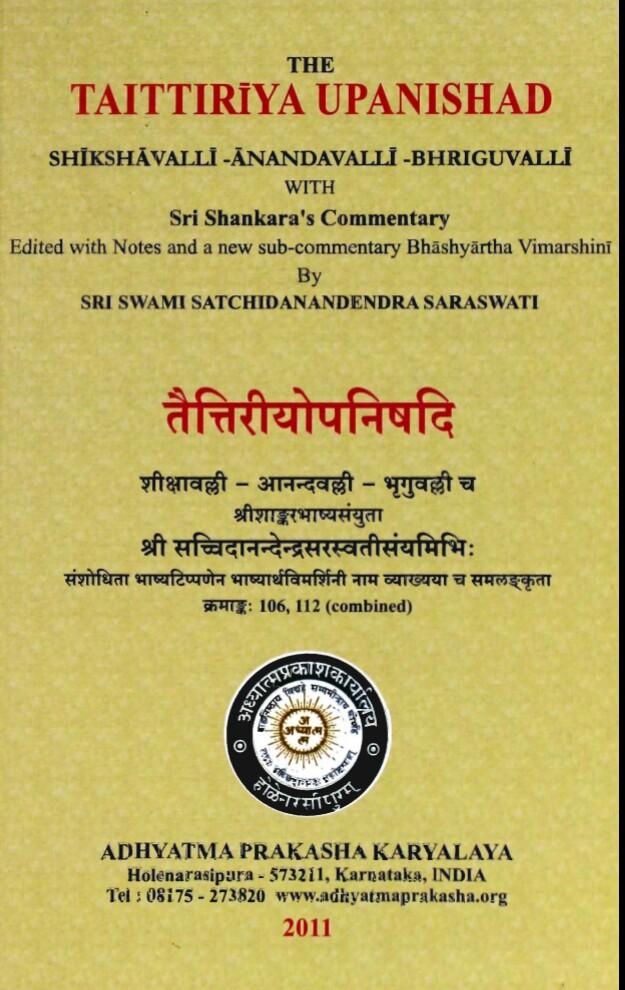 The Taittiriya Upanishad तैत्तिरीय उपनिषद् pdf
