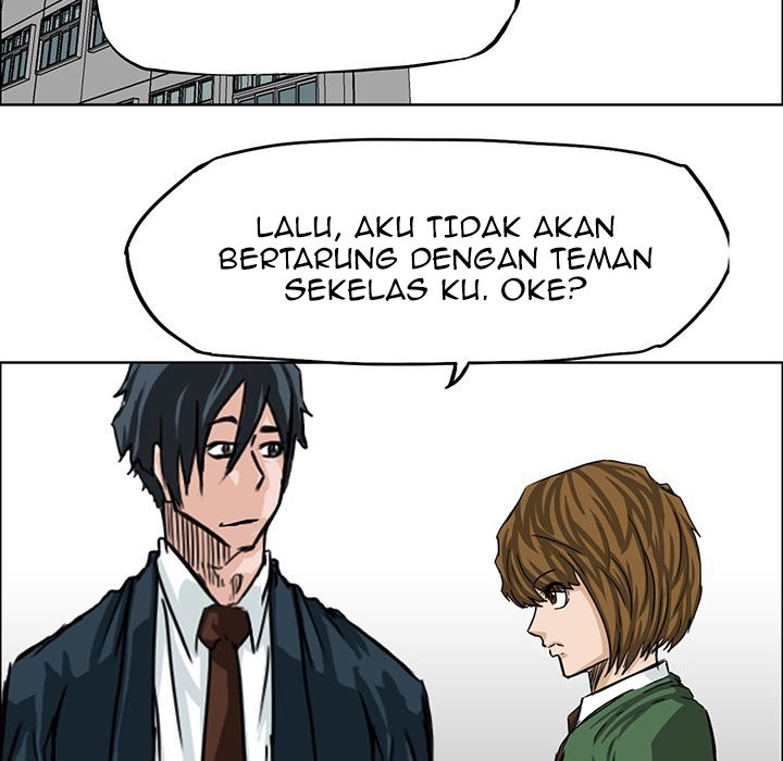 Boss in School: Chapter 18 - Page 66