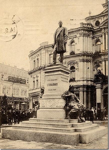 Памятник_Столыпину_в_Киеве