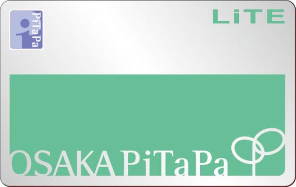 OSAKA PiTaPa LiTE が結局2週間...