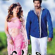 O Malli Movie Posters