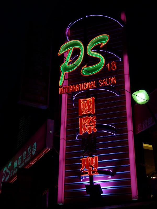 Taipei.Marché de nuit près du métro Taipowerr