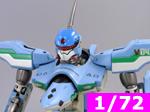 VF-19A VF-X Ravens 1/72