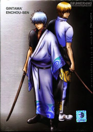 Gintama Season 6 Vol.2