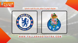 نتيجة مباراة تشليسي ضد بورتو 07-04-2021  في دوري أبطال أوروبا
