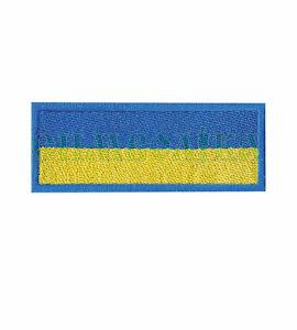прапорець синьо-жовтий 8х3