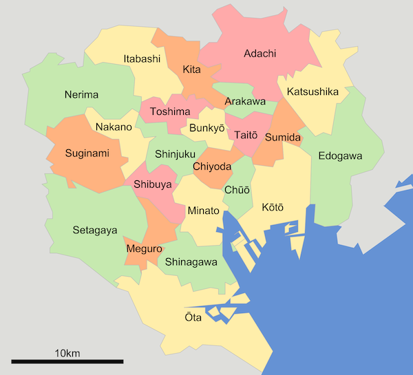 photo 2000px-Tokyo_special_wards_map_zps7lfj75rq.png