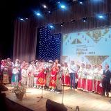 Гала-концерт фестиваля Русская тройка