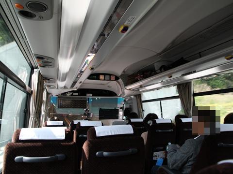 西鉄バス北九州「北九州~大分線」 7611 車内 その2