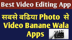 Video Banane Wala Application, Apps,App | Best Video Editing Apps for Android