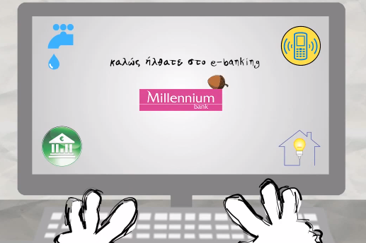 Millennium Bank Spot — Do Your Banking Online