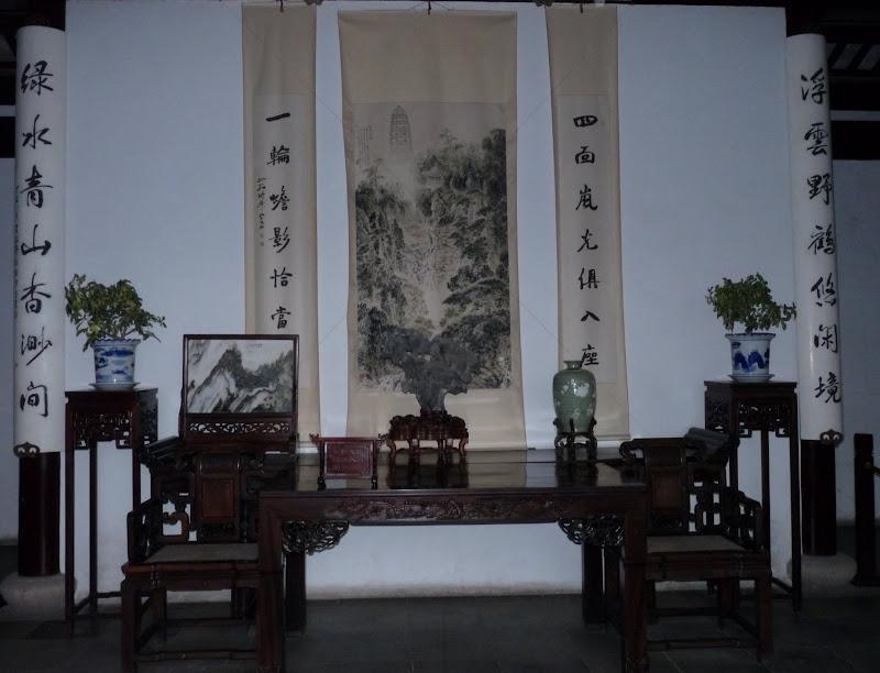 Chine.Shanghai et Suzhou - P1050980.JPG