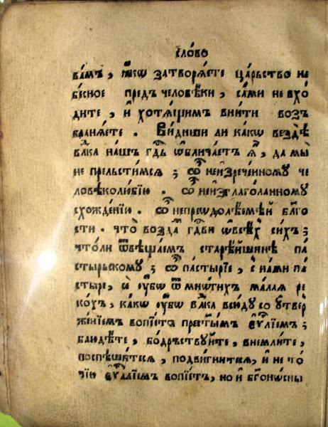 xxx imagen 15