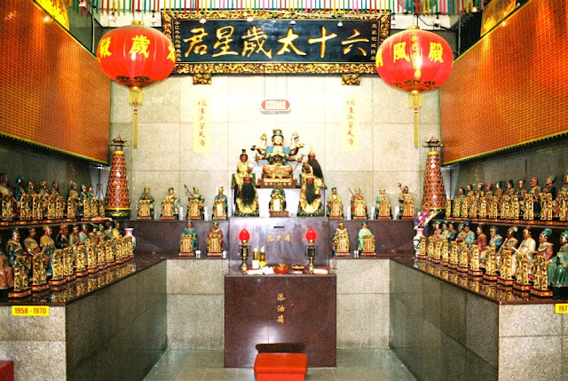 Trip - Temple and Cultural Tour 2008 - Temple09.JPG