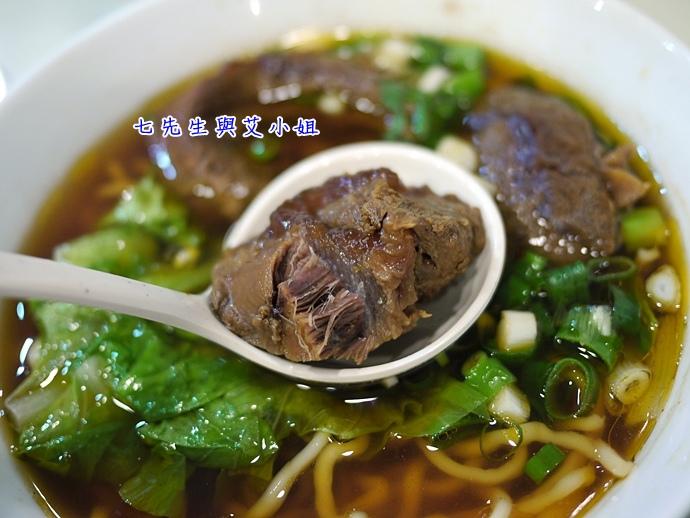 10 龍記尚品牛肉麵牛肉