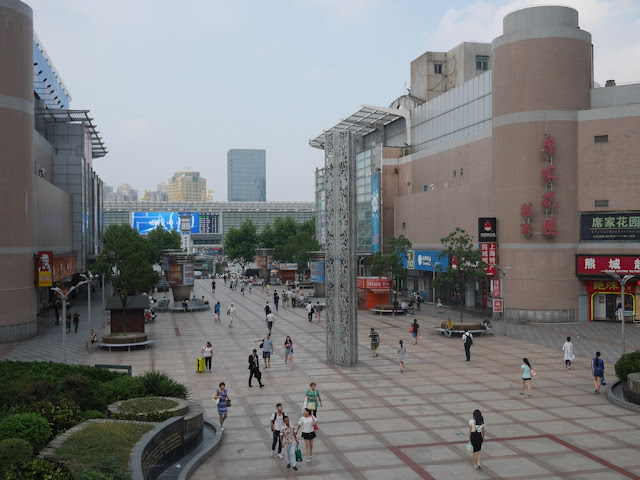 Pedestrian area leading towards the Shanghai Railway Station
