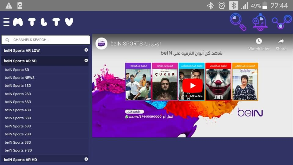 MTLTV IPTV Apk v Watch Sports Channels And Movies Online  Apk Az2apk  A2z Android apps and Games For Free