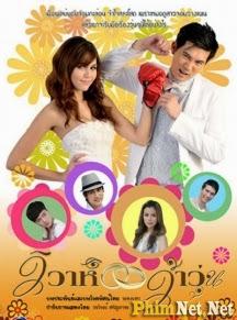 Phim Đám Cưới Hỗn Loạn - Wiwa Wah Woon