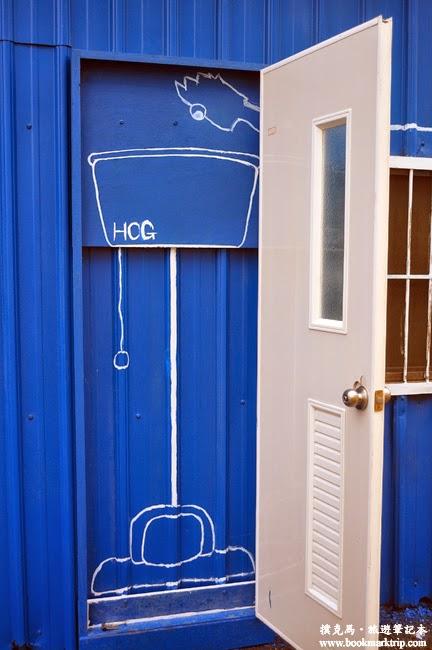 福寶藍晒圖廁所