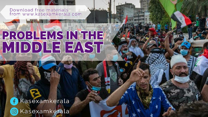Problems in the Middle East   KAS Free Materials
