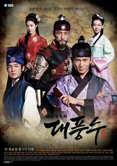 The Great Seer ตำนานกษัตริย์พิชิตบัลลังก์ ( EP. 1-23 END ) [พากย์ไทย]