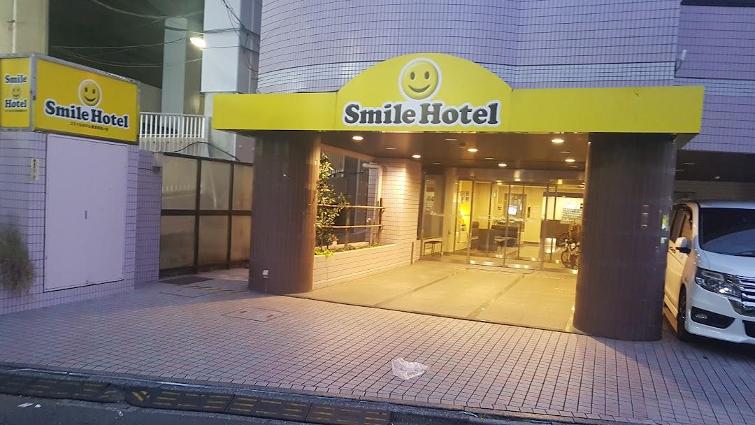 東京 阿佐ヶ谷 ホテル スマイル