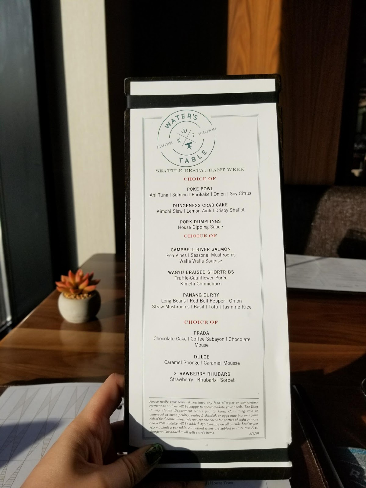 menu kfclovesyou blogger hyatt regency renton