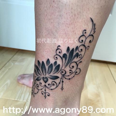 刺青、タトゥー、刺青デザイン、タトゥーデザイン、tattoo、tattoo画像、刺青画像、タトゥー画像、刺青デザイン画像、タトゥーデザイン画像、刺青女性、タトゥー女性、ガールズタトゥー、ワンポイントタトゥー、睡蓮タトゥー、唐草模様タトゥー、チェーンタトゥー、アンクレットタトゥー、千葉 刺青、千葉 タトゥー、千葉県 刺青、千葉県 タトゥー、柏 刺青、柏 タトゥー、松戸 刺青、松戸 タトゥー、五香 刺青、五香 タトゥー、タトゥースタジオ 千葉、タトゥースタジオ 千葉県、tattoo studio、タトゥースタジオ、 アゴニー アンド エクスタシー、初代彫迫、ほりはく、彫迫ブログ、ほりはく日記、刺青 彫迫、彫師、刺青師、http://horihaku.blogspot.com