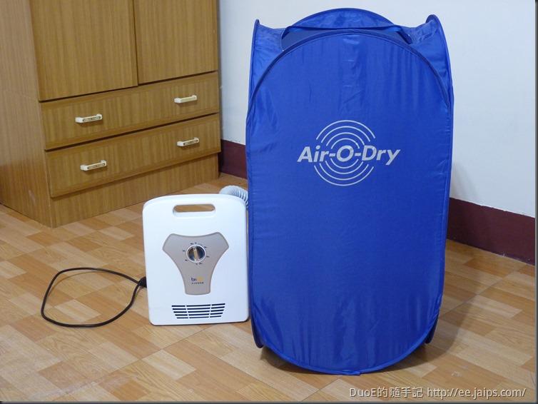 Air-O-Dry 可攜式烘乾機罩