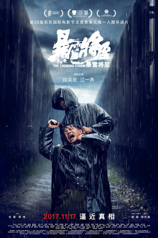 The Storm Looming China Movie