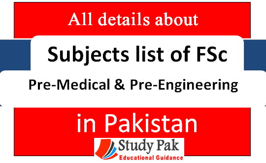 FSc pre medical and pre engineering subjects names