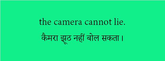 """the camera cannot lie. कैमरा झूठ नहीं बोल सकता।"""