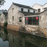 Suzhou (Chine)