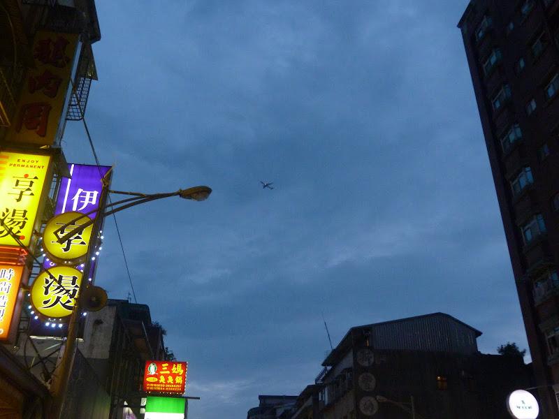 Ming Sheng Gong à Xizhi (New Taipei City) - P1340521.JPG