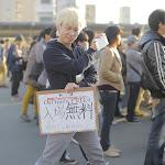 20131124_151421_fukusakoayako.jpg