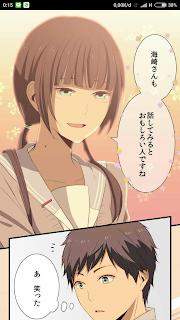 Relife: Nishiyo Chizuru